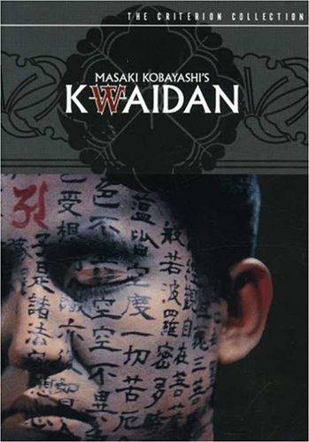 http://static.tvtropes.org/pmwiki/pub/images/Kwaidan_5298.jpg