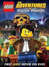 http://static.tvtropes.org/pmwiki/pub/images/LEGO-The-Adventures-of-Clutch-Powers-DVD1_7306.jpg