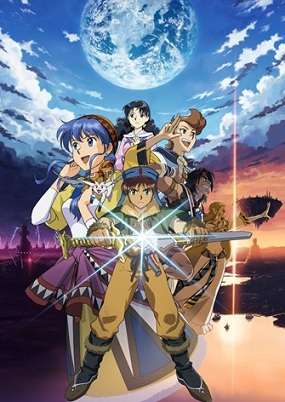 Lunar: The Silver Star (Video Game) - TV Tropes