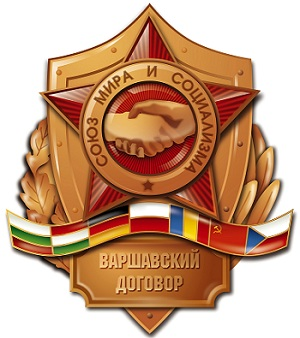 http://static.tvtropes.org/pmwiki/pub/images/Logo_The_Warsaw_Pact_3187.jpg