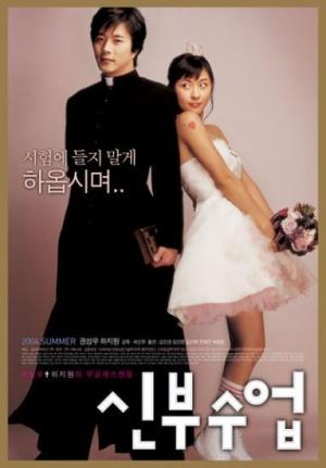 https://static.tvtropes.org/pmwiki/pub/images/Love_So_Divine_film_poster_1835.jpg