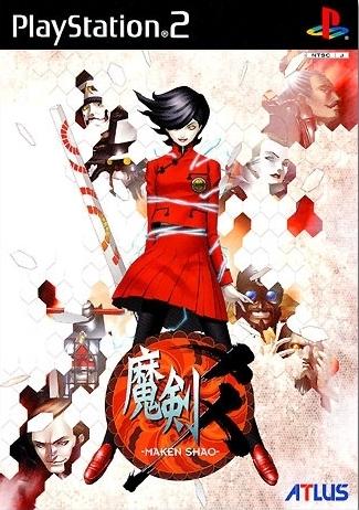 http://static.tvtropes.org/pmwiki/pub/images/Maken_Shao_9345.jpg
