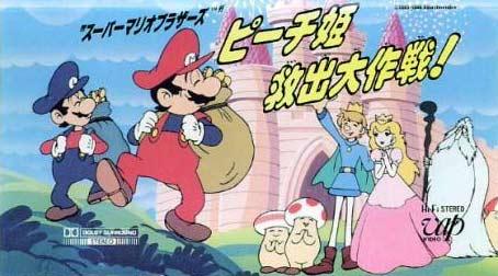 http://static.tvtropes.org/pmwiki/pub/images/MarioAnimeCover.jpg