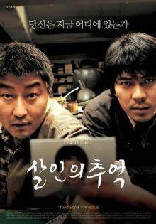 Memories of Murder (Film) - TV Tropes