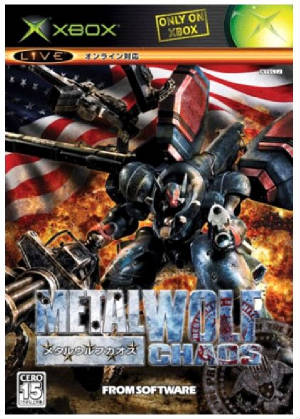 http://static.tvtropes.org/pmwiki/pub/images/Metal_Wolf_Chaos_3274.jpg