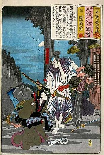 https://static.tvtropes.org/pmwiki/pub/images/MiyamotoMusashi_8934.jpg
