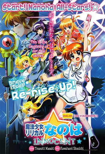 http://static.tvtropes.org/pmwiki/pub/images/Nanoha-Innocent-page_1884.jpg