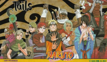 http://static.tvtropes.org/pmwiki/pub/images/NarutoTailedHosts_8425.png