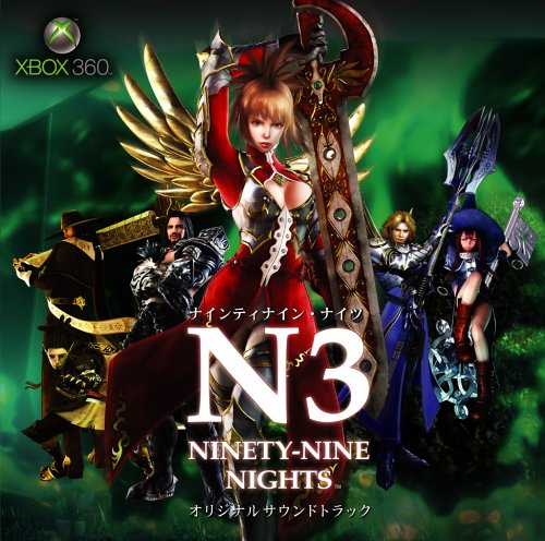 Ninety-Nine Nights - Television Tropes & Idioms