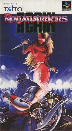 http://static.tvtropes.org/pmwiki/pub/images/NinjaWarriorsAGAIN1_4332.jpg