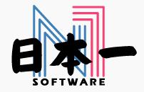 https://static.tvtropes.org/pmwiki/pub/images/Nis_logo_001_4063.png