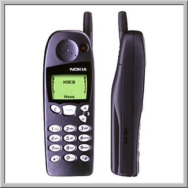 Do You Remember What Your First Mobile Phone Was? / Social ...  Do You Remember...