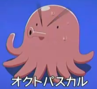 http://static.tvtropes.org/pmwiki/pub/images/Octopus_Carl_5981.PNG