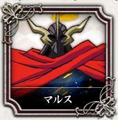 http://static.tvtropes.org/pmwiki/pub/images/Omega_Mars_6812.JPG