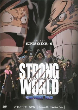 http://static.tvtropes.org/pmwiki/pub/images/One_Piece_Strong_World_6290.jpg