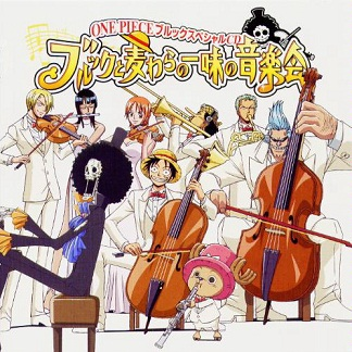 http://static.tvtropes.org/pmwiki/pub/images/One_Piece_special_CD_2632.jpg