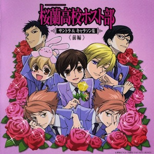 Ouran High School Host Club (Manga) - TV Tropes