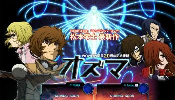 https://static.tvtropes.org/pmwiki/pub/images/Ozuma-anime_4655.jpg
