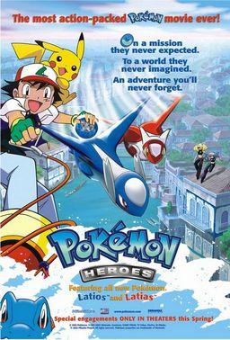 https://static.tvtropes.org/pmwiki/pub/images/Pokemon_Heroes_2003_6335.jpg