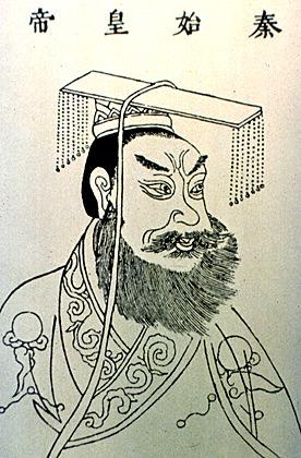 https://static.tvtropes.org/pmwiki/pub/images/QinShiHuangdi_7925.JPG