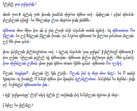 http://static.tvtropes.org/pmwiki/pub/images/Qu-homepage-tengwar_5423.png