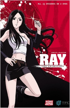 http://static.tvtropes.org/pmwiki/pub/images/Ray_The_Animation_443.jpg
