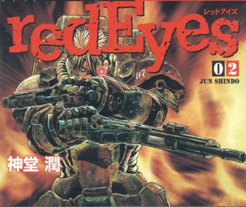 http://static.tvtropes.org/pmwiki/pub/images/Red_Eyes_v02_000_Cover_1_1334.jpg