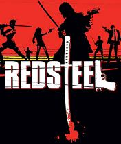 https://static.tvtropes.org/pmwiki/pub/images/Red_Steel_wii1_1585.jpg