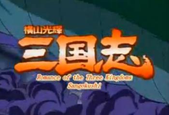 romance of the three kingdoms anime tv tropes