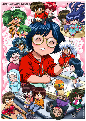 http://static.tvtropes.org/pmwiki/pub/images/Rumiko_Takahashi_Family_by_closencounters.jpg