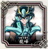 https://static.tvtropes.org/pmwiki/pub/images/Ryuhou_Dragon_550.JPG