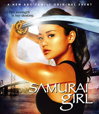 Beauty Samurai girl book