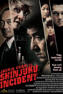 http://static.tvtropes.org/pmwiki/pub/images/Shinjuku_Incident_poster_1471.jpg