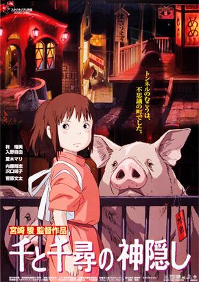 spirited away anime tv tropes