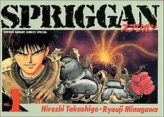 http://static.tvtropes.org/pmwiki/pub/images/Spriggan_Manga_Cover_9204.jpg
