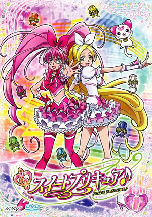 http://static.tvtropes.org/pmwiki/pub/images/SuitePrecure_3960.jpg