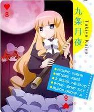 Anime & Manga / Foreshadowing - TV Tropes