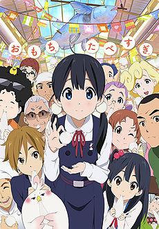 https://static.tvtropes.org/pmwiki/pub/images/Tamako_Market_promotional_image_1_742.jpg
