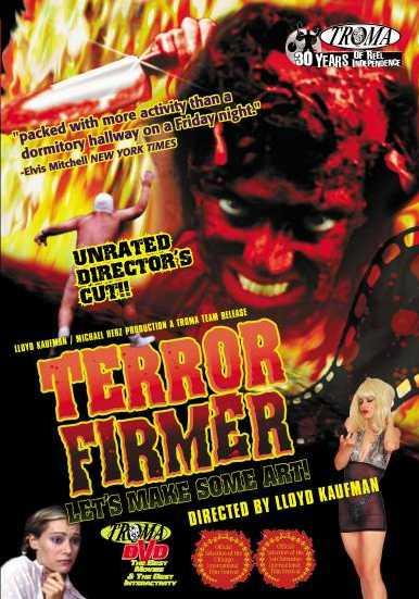 http://static.tvtropes.org/pmwiki/pub/images/TerrorFirmerBox.jpg