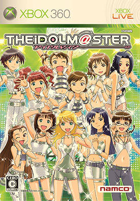 http://static.tvtropes.org/pmwiki/pub/images/The_Idolmaster_Game_Cover_5168.jpg