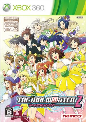 http://static.tvtropes.org/pmwiki/pub/images/The_idolmaster_2_cover_2855.JPG