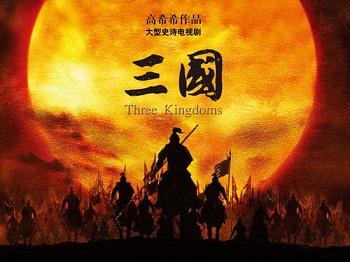 three kingdoms series tv tropes
