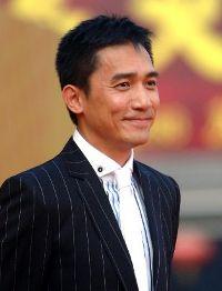 https://static.tvtropes.org/pmwiki/pub/images/Tony_Leung_8162.jpg