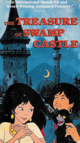 https://static.tvtropes.org/pmwiki/pub/images/Treasure_of_Swamp_Castle_5522.jpg