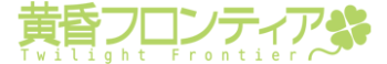 https://static.tvtropes.org/pmwiki/pub/images/Twilight_Frontier_logo4_964.png