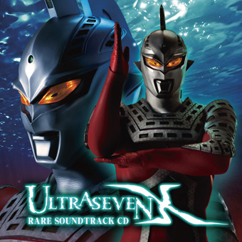 Ultraseven X (Series) - TV Tropes