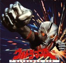 http://static.tvtropes.org/pmwiki/pub/images/Ultraman_Ace_7134.jpg