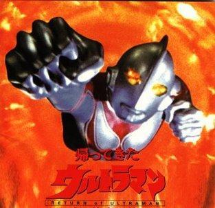 https://static.tvtropes.org/pmwiki/pub/images/Ultraman_Jack_9780.jpg