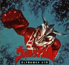 Image result for Ultraman Leo