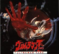http://static.tvtropes.org/pmwiki/pub/images/Ultraman_Taro_9826.jpg